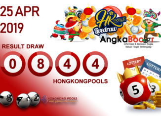 Result HK 4D 25 April 2019, Hari Kamis