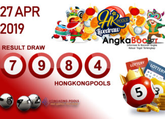 Result HK 4D 27 April 2019, Hari Sabtu